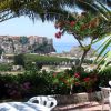 Residence - Hotel New Paradise (VV) Calabria